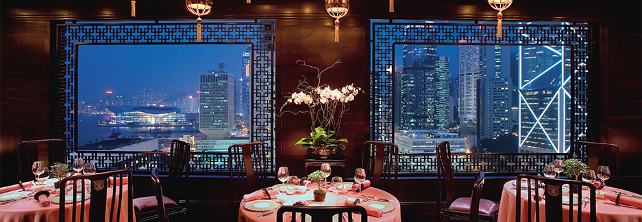 Mandarin Oriental Hong Kong | China | China Luxury Hotel | Ker Downey