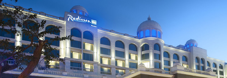 Radisson Blu Plaza Hotel Mysore | India Luxury Hotel
