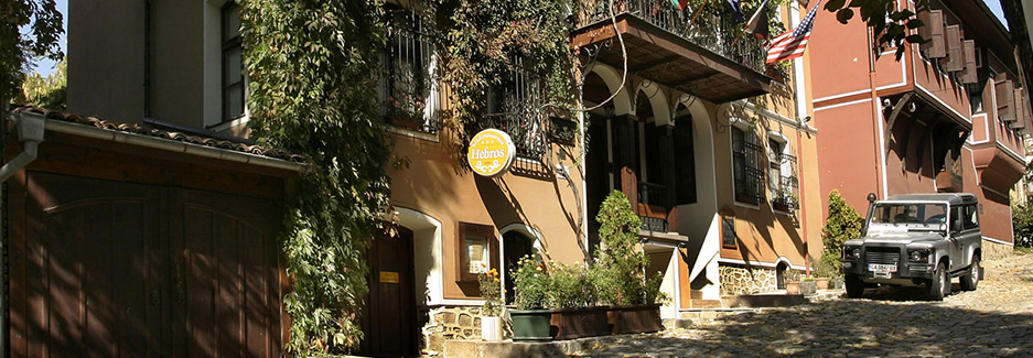 Hebros Hotel - Old Town Plovdiv Hotel - Ker Downey